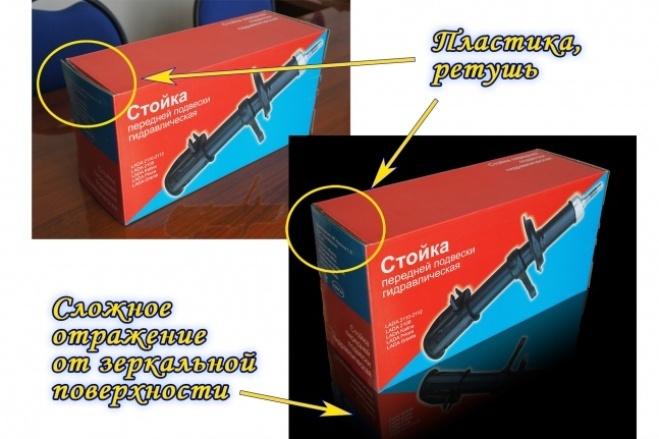 Обработка фото для интернет-магазинов и каталогов 6 - kwork.ru