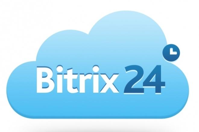 Скрипт автоматического добавления ID Google Analytics в Bitrix24 1 - kwork.ru