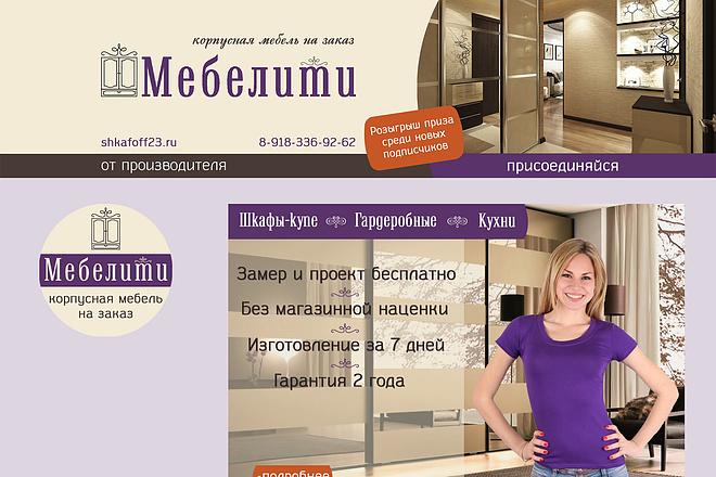 Полное оформление коммерческих групп ВКонтакте. Живые обложки 4 - kwork.ru