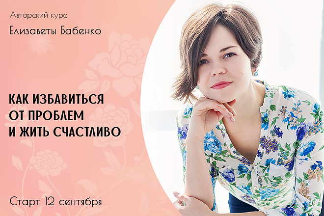 Полное оформление коммерческих групп ВКонтакте. Живые обложки 8 - kwork.ru