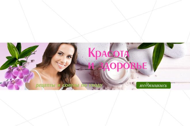 Полное оформление коммерческих групп ВКонтакте. Живые обложки 10 - kwork.ru