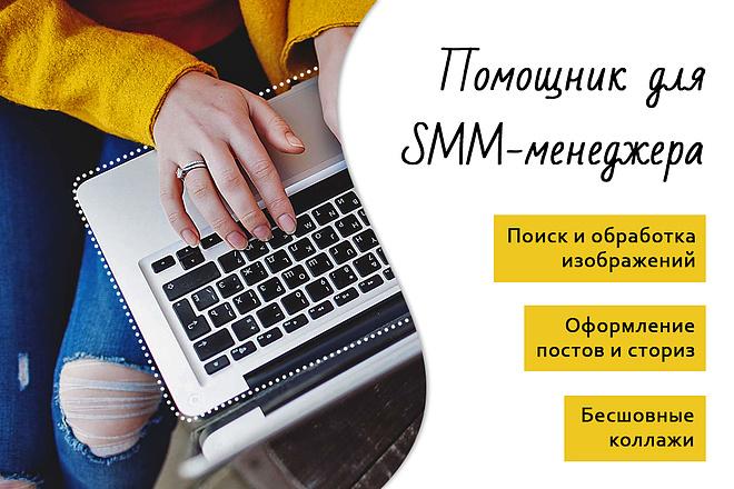 Полное оформление коммерческих групп ВКонтакте. Живые обложки 11 - kwork.ru
