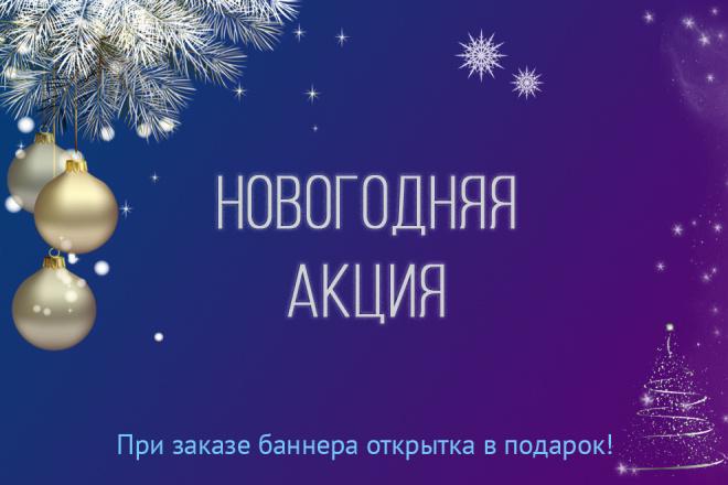 Полное оформление коммерческих групп ВКонтакте. Живые обложки 12 - kwork.ru