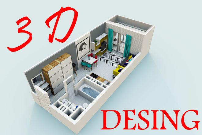3d визуализация квартир и домов 221 - kwork.ru