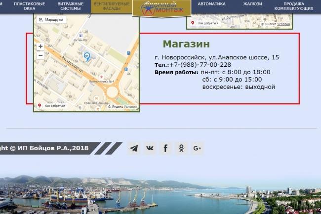 Разработка сайтов визиток 8 - kwork.ru