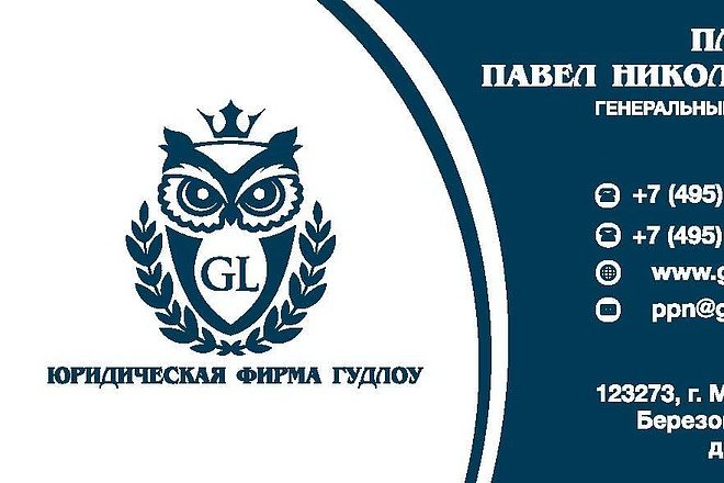 Подготовка макетов к печати офсет, цифра, широкоформатная печать 3 - kwork.ru