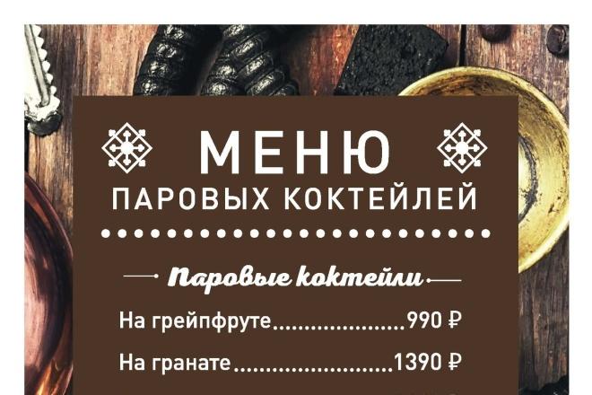 Подготовка макетов к печати офсет, цифра, широкоформатная печать 4 - kwork.ru
