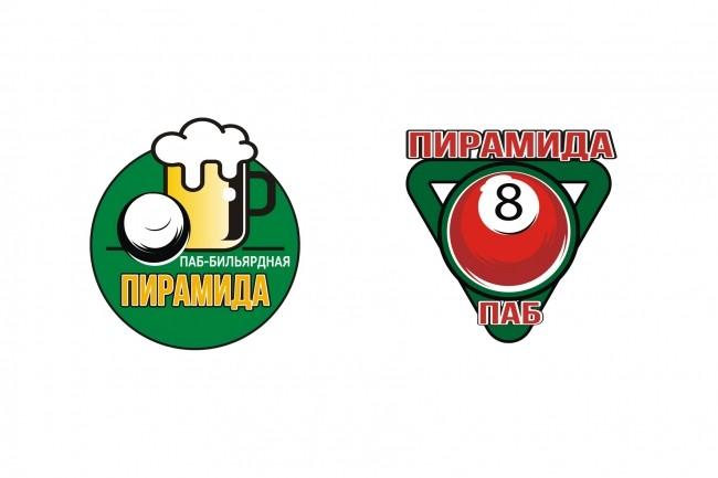 Переведу ваш логотип, изображение в вектор 5 - kwork.ru