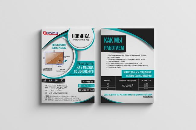 Создам презентацию pdf, PowerPoint 37 - kwork.ru