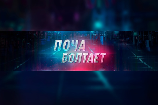 Дизайн групп ВКонтакте 6 - kwork.ru