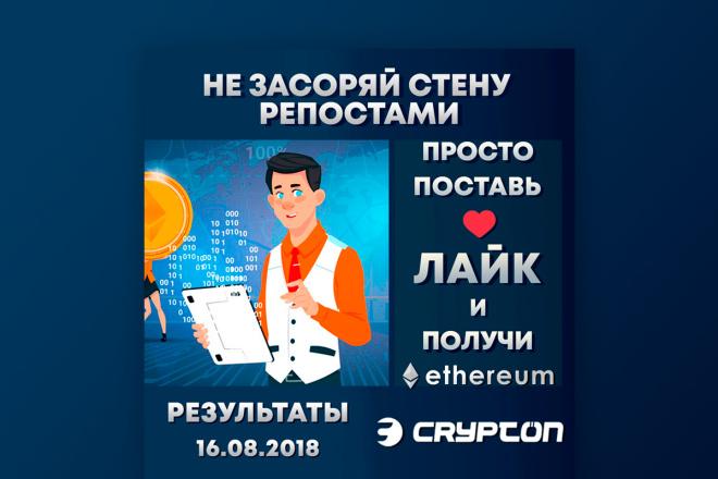 Дизайн групп ВКонтакте 13 - kwork.ru