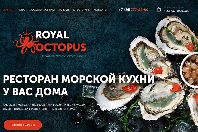 Создание продающего сайта под ключ 10 - kwork.ru
