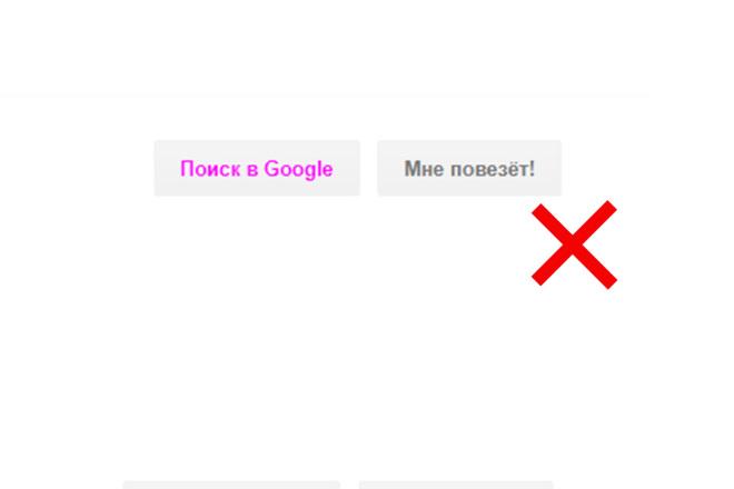 Проверка вашего сайта на контраст текста и фона 2 - kwork.ru