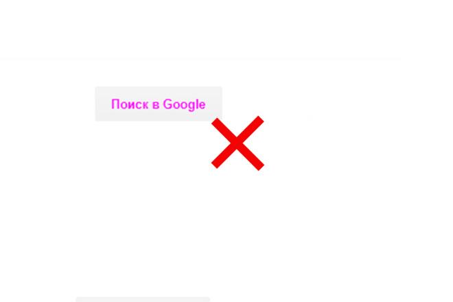 Проверка вашего сайта на контраст текста и фона 3 - kwork.ru