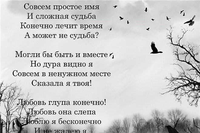 юшкевич картинки со стерхами нового