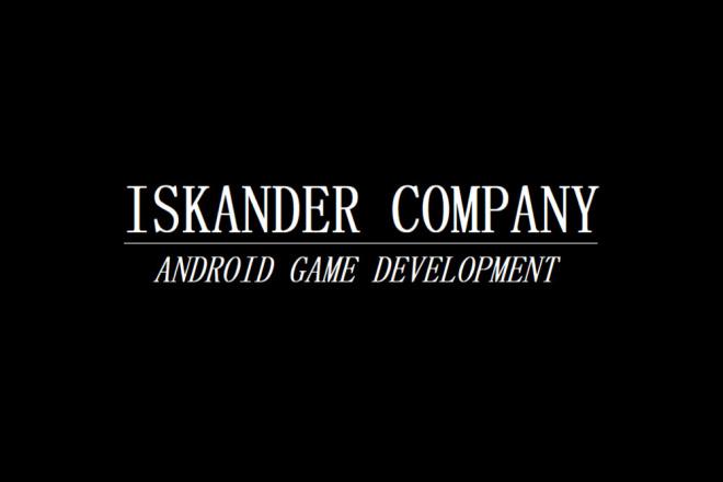 Продам исходники мобильных игр 3 - kwork.ru