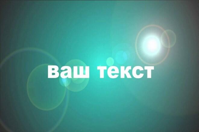 Интересные и грамотные описания товаров и услуг 1 - kwork.ru