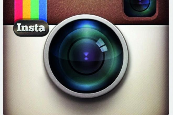 Привлеку 150 подписчиков на ваш аккаунт  instagram 1 - kwork.ru