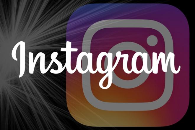 Просмотры на видео в Instagram целых 10000 1 - kwork.ru