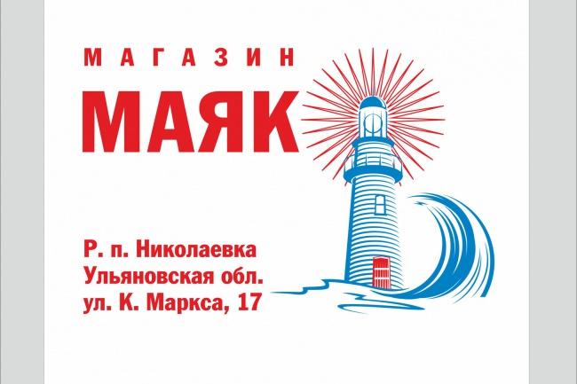 Сделаю макет пакета-майки 5 - kwork.ru