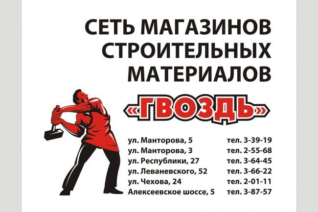 Сделаю макет пакета-майки 7 - kwork.ru