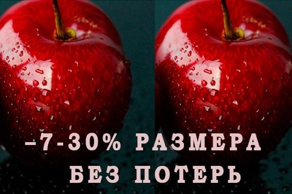 Оптимизирую 2GB изображений на сайте для PageSpeed, сжатие на 7-30% 1 - kwork.ru