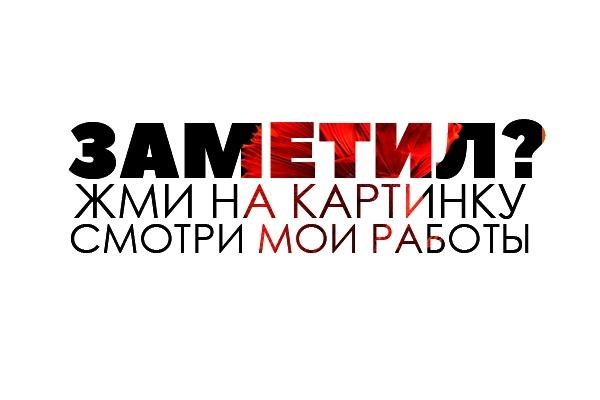 Разработаю оформление которое заметят, для любой социальной сети 11 - kwork.ru