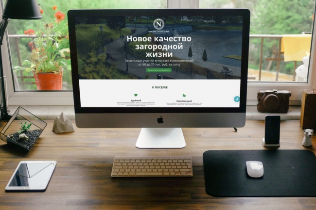 Доработка сайта 1 - kwork.ru