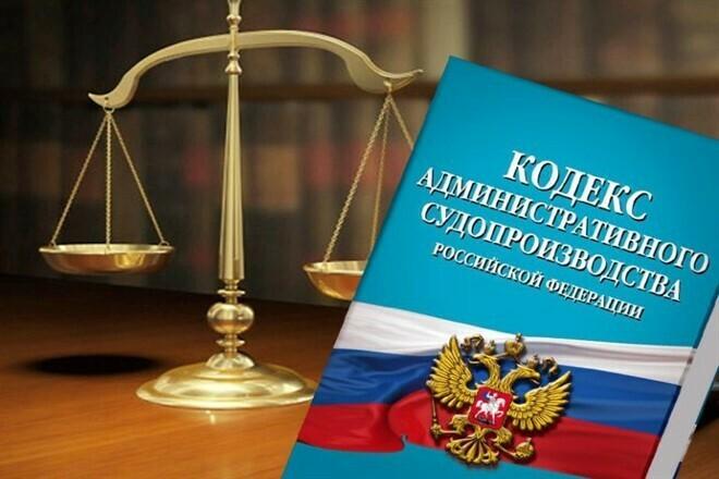 Юридическая помощь в административном судопроизводстве 1 - kwork.ru