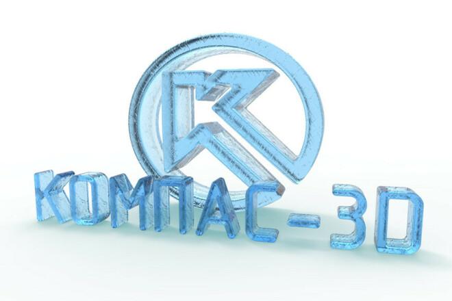 Оцифровка чертежей, создание моделей Компас 2 - kwork.ru