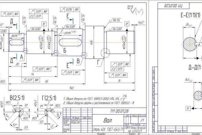 Оцифровка чертежей, создание моделей Компас 1 - kwork.ru