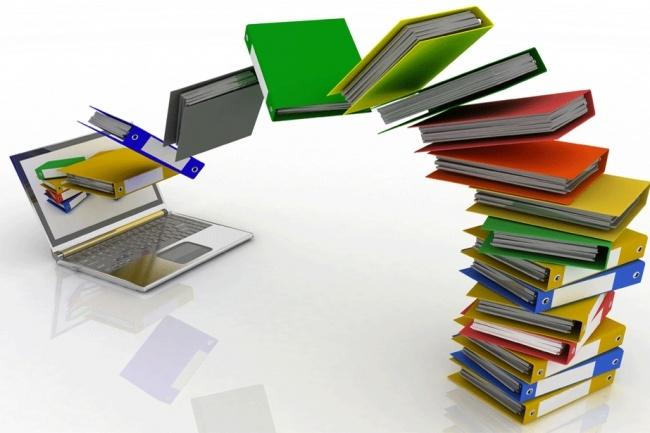 Подготовка кадровой документации 1 - kwork.ru