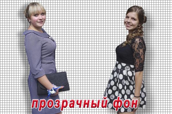 Сделаю прозрачный фон ваших фотографий 8 - kwork.ru