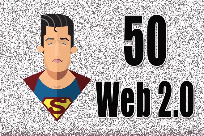 50 ссылок Web 2.0, статейные PBN 1 - kwork.ru