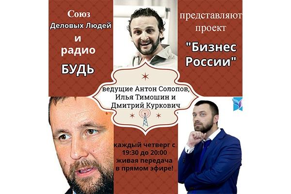 Сделаю креативные коллажи и постеры 6 - kwork.ru