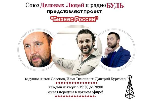 Сделаю креативные коллажи и постеры 7 - kwork.ru