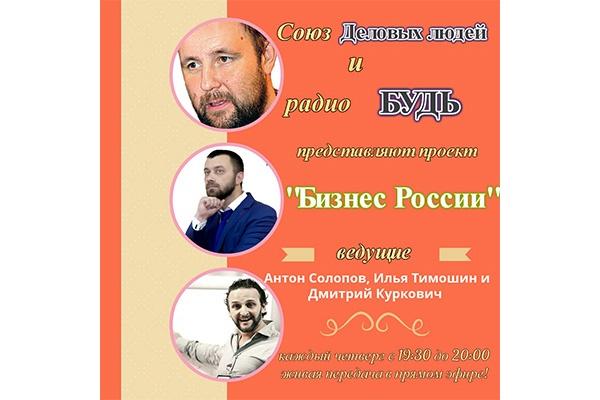 Сделаю креативные коллажи и постеры 8 - kwork.ru