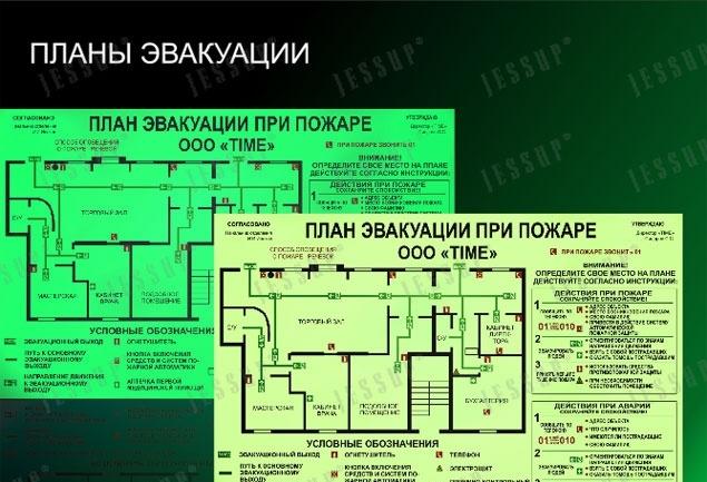 Нарисую эскиз плана эвакуации по ГОСТу 15 - kwork.ru