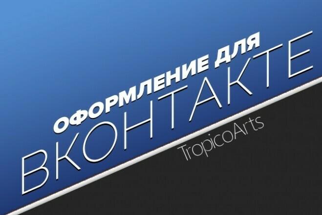 Оформление для Instagram 1 - kwork.ru