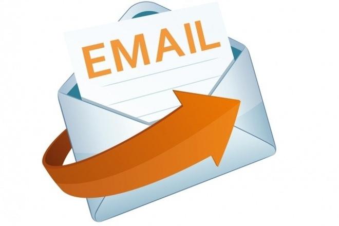Вручную разошлю письма на email-адреса по вашей базе 1 - kwork.ru