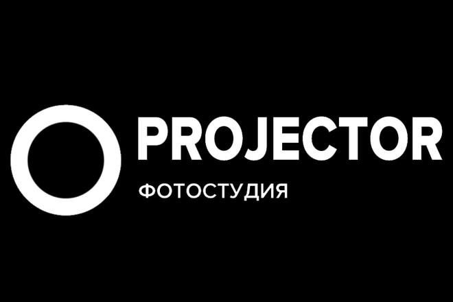 Разработаю логотип в 3-х вариантах 6 - kwork.ru