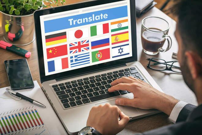 Качественный перевод на испанский, итальянский языки фото