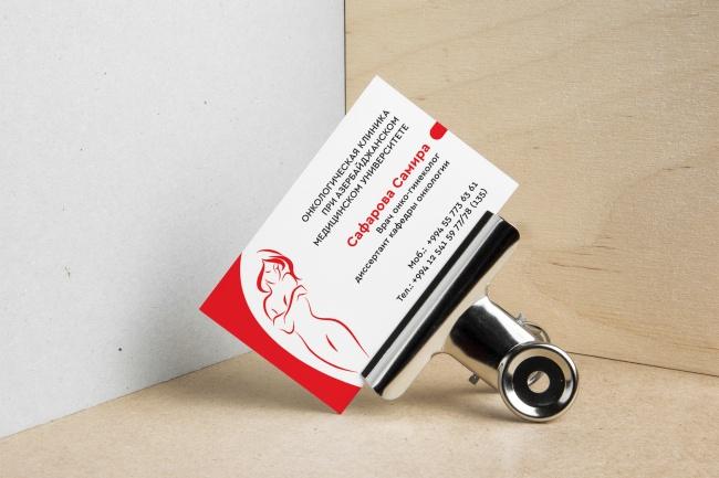 3 варианта дизайна визитки 105 - kwork.ru