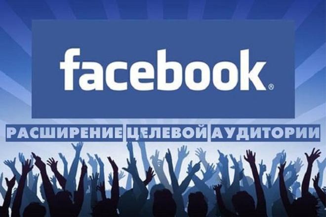 База групп ваших клиентов в Facebook 1 - kwork.ru