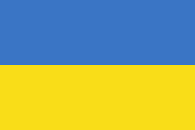 База предприятий Украины 1 - kwork.ru