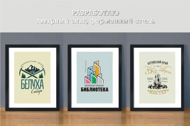 Наружная реклама, билборд 107 - kwork.ru