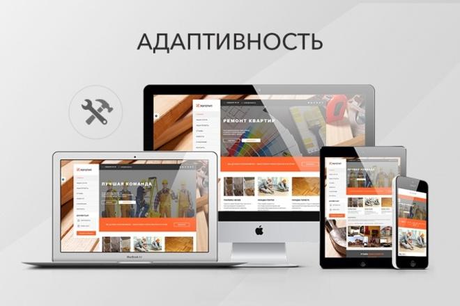 Создам современный сайт на Wordpress 23 - kwork.ru