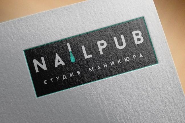 Создам 2 варианта логотипа + исходник 116 - kwork.ru
