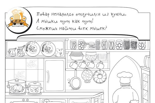 Нарисую иллюстрацию 4 - kwork.ru