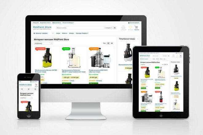 Готовый интернет-магазин на WordPress 1 - kwork.ru